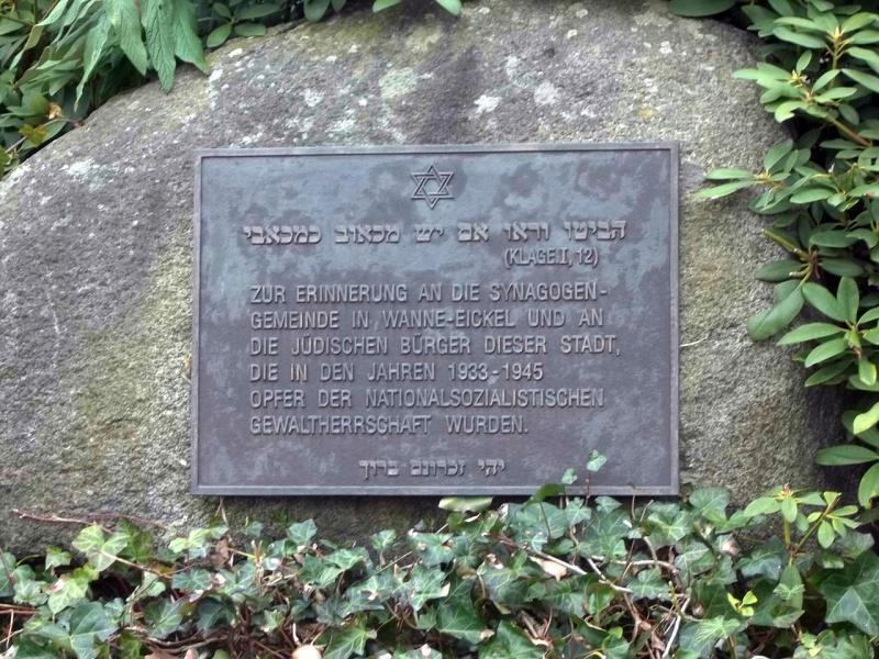 Datei:Gedenkstein Jüdische Gemeinde Herne-Wanne.JPG