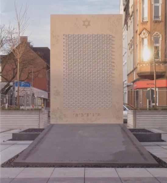 Datei:Shoah-Denkmal.jpg