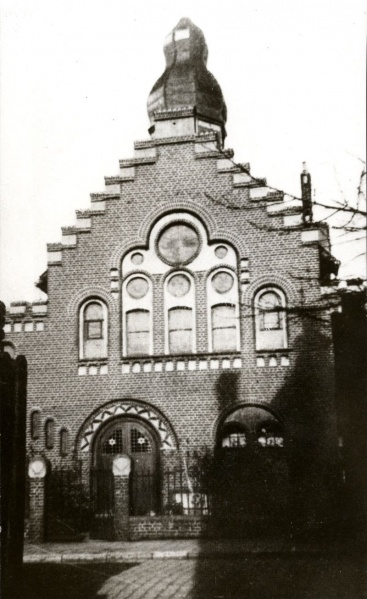 Datei:Synagoge Wanne-Eickel.jpg